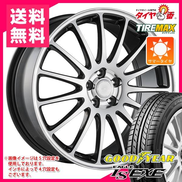 サマータイヤ 185/55R15 82V グッドイヤー イーグル LSエグゼ エコフォルム CRS12 5.5-15 タイヤホイール4本セット