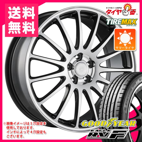 サマータイヤ 165/60R15 77H グッドイヤー イーグル RV-F エコフォルム CRS12 4.5-15 タイヤホイール4本セット