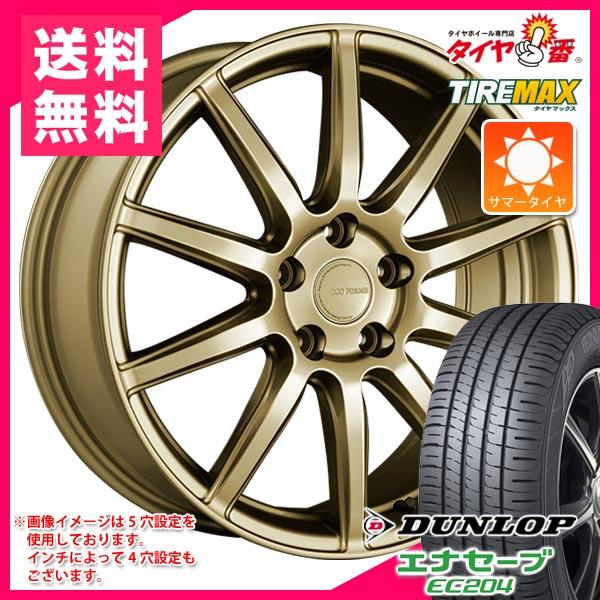 サマータイヤ 155 155/65R14/65R14 ダンロップ 75S ダンロップ エナセーブ EC204 エコフォルム CRS131 4.5-14 4.5-14 タイヤホイール4本セット, クマノチョウ:9f1e04cb --- sunward.msk.ru