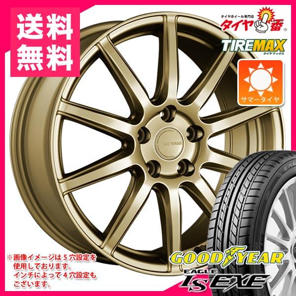 サマータイヤ 195/55R16 87V グッドイヤー イーグル LSエグゼ エコフォルム CRS131 6.5-16 タイヤホイール4本セット