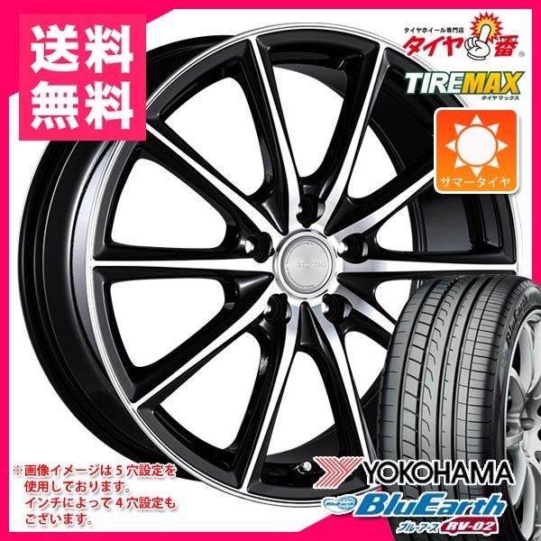 2019年製 サマータイヤ 155/65R14 75H ヨコハマ ブルーアース RV-02CK エコフォルム CRS15 4.5-14 タイヤホイール4本セット