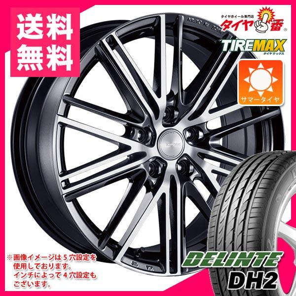 サマータイヤ 175/65R15 84H デリンテ DH2 エコフォルム CRS161 5.5-15 タイヤホイール4本セット