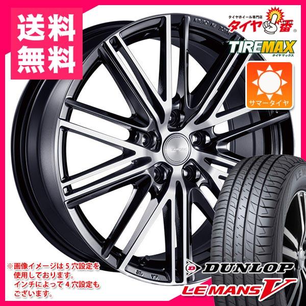 サマータイヤ 165/70R14 81S ダンロップ ルマン5 LM5 エコフォルム CRS161 5.5-14 タイヤホイール4本セット
