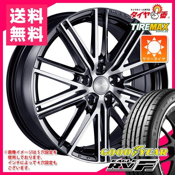 サマータイヤ 175/65R15 84H グッドイヤー イーグル RV-F エコフォルム CRS161 5.5-15 タイヤホイール4本セット