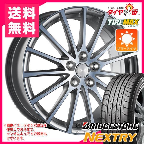 サマータイヤ 165/65R15 81S ブリヂストン ネクストリー エコフォルム CRS171 4.5-15 タイヤホイール4本セット