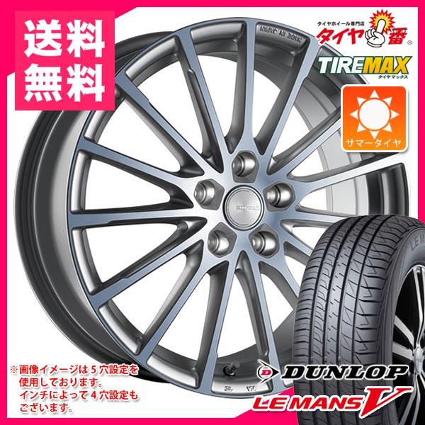 サマータイヤ 165/60R14 75H ダンロップ ルマン5 LM5 エコフォルム CRS171 4.5-14 タイヤホイール4本セット