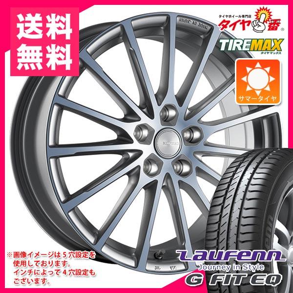 サマータイヤ 195/65R15 95T XL ラウフェン Gフィット EQ LK41 エコフォルム CRS171 6.0-15 タイヤホイール4本セット