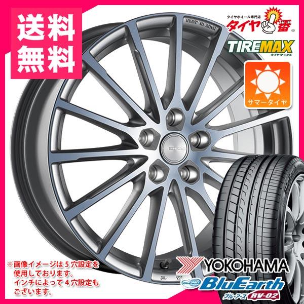 サマータイヤ 185/70R14 88S ヨコハマ ブルーアース RV-02CK エコフォルム CRS171 5.5-14 タイヤホイール4本セット
