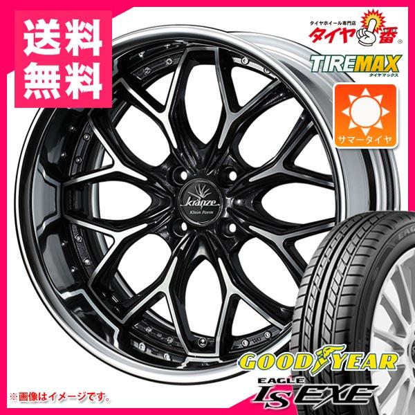 サマータイヤ 165/45R16 74W XL グッドイヤー イーグル LSエグゼ & クレンツェ エヴィータ クラインフォルム 5.5-16 タイヤホイール4本セット