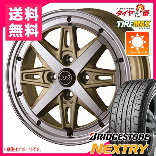 サマータイヤ 155/55R14 69V ブリヂストン ネクストリー & ドゥオール フェニーチェ RX2 4.5-14 タイヤホイール4本セット