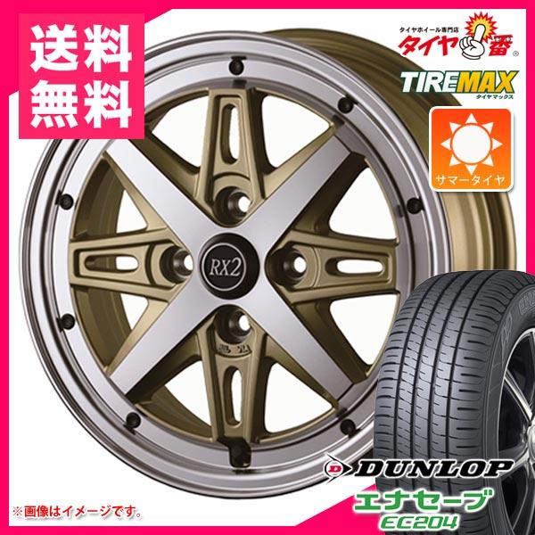 サマータイヤ 175/65R14 82S ダンロップ エナセーブ EC204 & ドゥオール フェニーチェ RX2 5.5-14 タイヤホイール4本セット