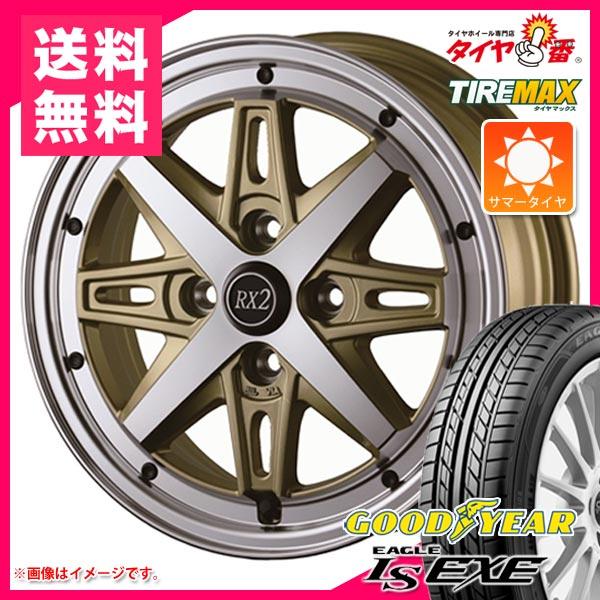 サマータイヤ 185/55R15 82V グッドイヤー イーグル LSエグゼ & ドゥオール フェニーチェ RX2 6.0-15 タイヤホイール4本セット