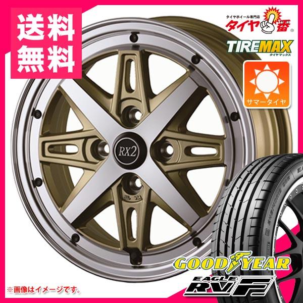 サマータイヤ 155/65R14 155/65R14 75H グッドイヤー RV-F イーグル フェニーチェ RV-F& ドゥオール フェニーチェ RX2 4.5-14 タイヤホイール4本セット, アヤベシ:d12b5998 --- sunward.msk.ru