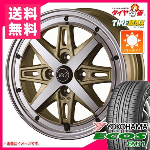 サマータイヤ 185/60R15 84H ヨコハマ エコス ES31 & ドゥオール フェニーチェ RX2 6.0-15 タイヤホイール4本セット