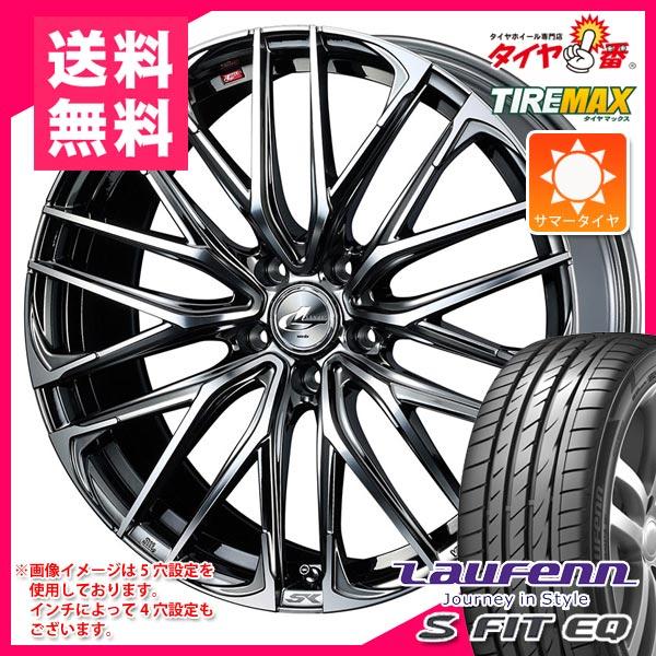 サマータイヤ 245/40R18 97Y XL ラウフェン Sフィット EQ LK01 & レオニス SK BMCミラーカット 8.0-18 タイヤホイール4本セット
