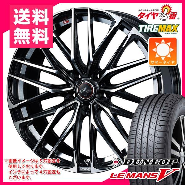 サマータイヤ225/50R1895Wダンロップルマン5LM5&レオニスSKPBミラーカット7.0-18タイヤホイール4本セット