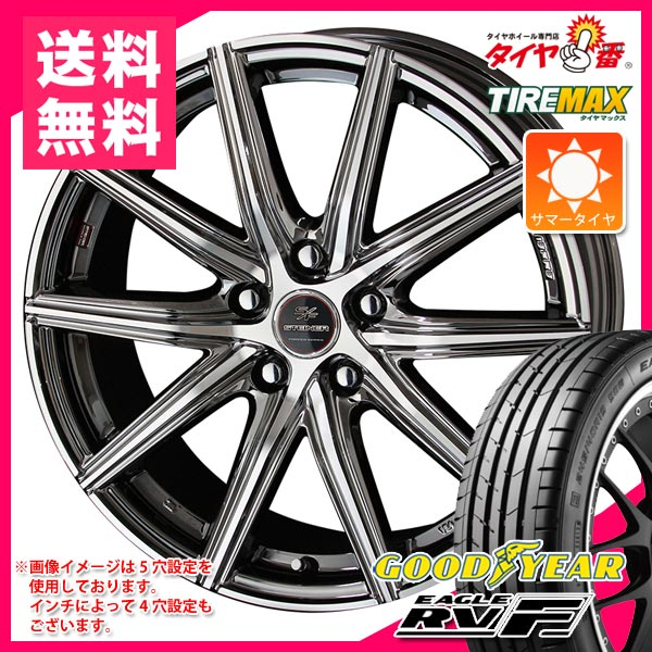 サマータイヤ205/50R1793VXLグッドイヤーイーグルRV-F&シュタイナーフォースドSF-G6.5-17タイヤホイール4本セット