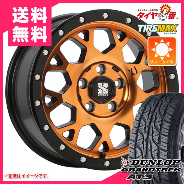 サマータイヤ 215/65R16 98H ダンロップ グラントレック AT3 ブラックレター エクストリームJ XJ04 AO 7.0-16 タイヤホイール4本セット