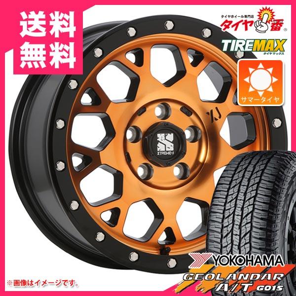 サマータイヤ 225/70R16 103H ヨコハマ ジオランダー A/T G015 ブラックレター エクストリームJ XJ04 AO 7.0-16 タイヤホイール4本セット