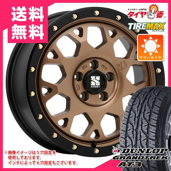 サマータイヤ 215/70R16 100S ダンロップ グラントレック AT3 ブラックレター エクストリームJ XJ04 MB 7.0-16 タイヤホイール4本セット