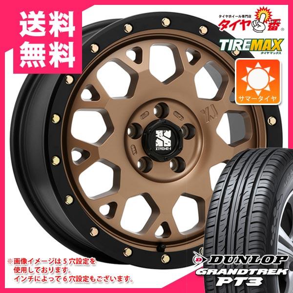 サマータイヤ 225/70R16 103H ダンロップ グラントレック PT3 エクストリームJ XJ04 MB 7.0-16 タイヤホイール4本セット