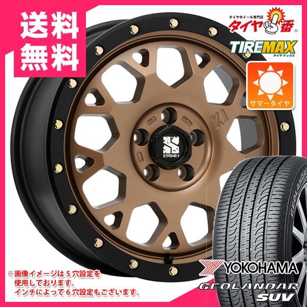 サマータイヤ 215/70R16 100H ヨコハマ ジオランダーSUV G055 エクストリームJ XJ04 MB 7.0-16 タイヤホイール4本セット