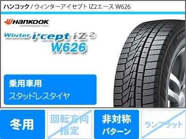 スタッドレスタイヤハンコックウィンターアイセプトIZ2エースW626215/65R16102TXL&カルデスブラックポリッシュ6.5-16タイヤホイール4本セット215/65-16HANKOOKWintericeptIZ2AW626