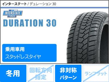 BMWG01X3用スタッドレスインターステートデュレーション30225/65R17102Hテクマグタイプ207RSLタイヤホイール4本セット