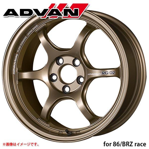 アドバンレーシング RG-D2 7.0-16 ホイール1本 ADVAN Racing RG-D2 86/BRZ レース専用設計
