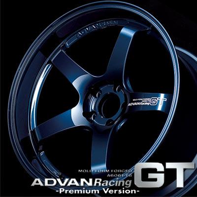 供广告卡车赛车GT高级版本9.0-19轮罩1辆进口车使用的ADVAN Racing GT Premium Version