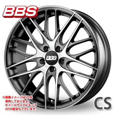 BBS CS 7.5-17 ホイール1本 輸入車用 BBS CS