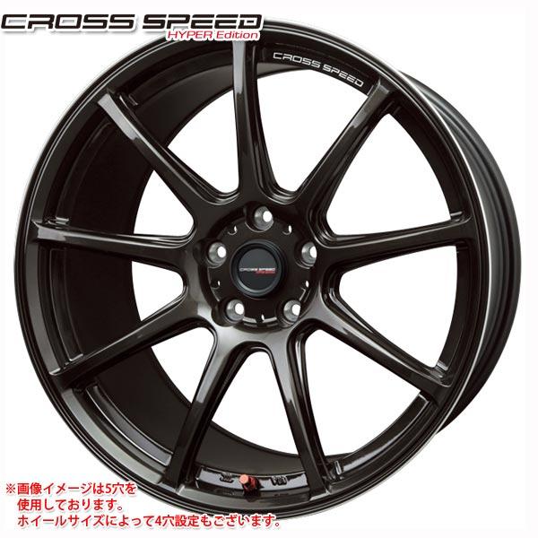 クロススピード ハイパーエディション RS9 5.0-16 ホイール1本 CROSS SPEED HYPER Edition RS9
