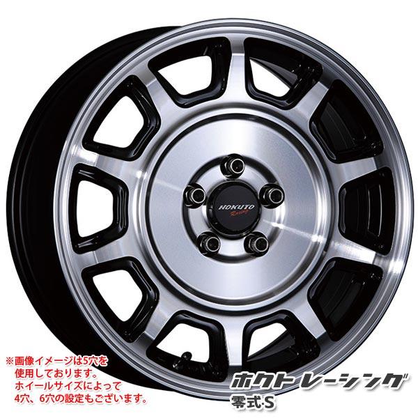 クリムソン ホクトレーシング 零式-S 5.5-16 ホイール1本 Hokuto Racing 零式-S