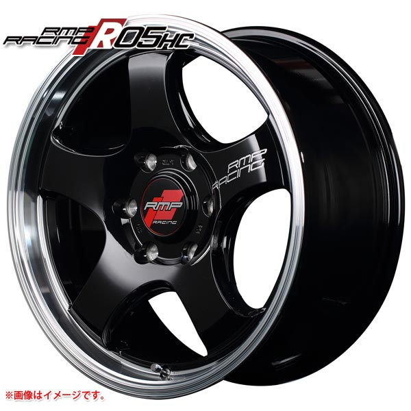 RMPレーシング R05HC 6.5-16 ホイール1本 RMP RACING R05HC 200系ハイエース