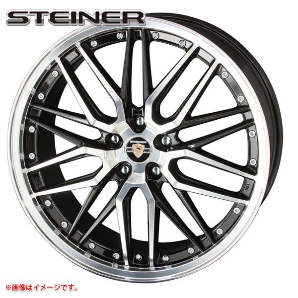 シュタイナー LMX 4.5-15 ホイール1本 STEINER LMX