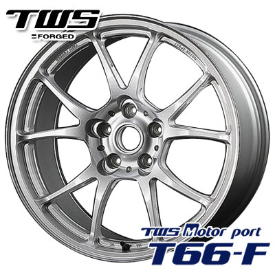 TWS モータースポーツ T66-F 9.0-17 ホイール1本 TWS Motorsport T66-F