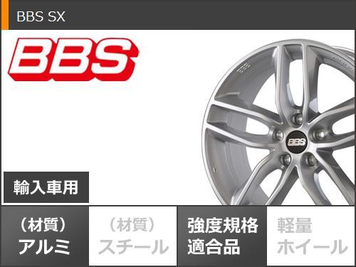VWパサート新型3C系用スタッドレスノキアンハッカペリッタR3215/55R1798RXLBBSSXブリリアントシルバータイヤホイール4本セット