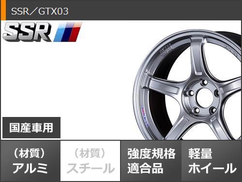 スタッドレスタイヤダンロップウインターマックス01WM01225/50R1895Q&SSRGTX037.5-18タイヤホイール4本セット225/50-18DUNLOPWINTERMAXX01WM01