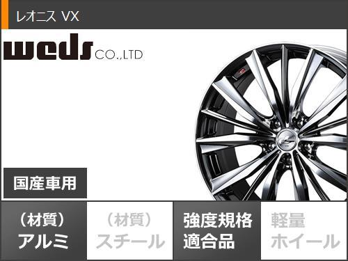スタッドレスタイヤピレリアイスアシンメトリコ 155/65R14 75Q & Leoni's VX BMC mirror cut 4.5-14 tire wheel four set 155/65-14 PIRELLI ICE ASIMMETRICO made in 2017
