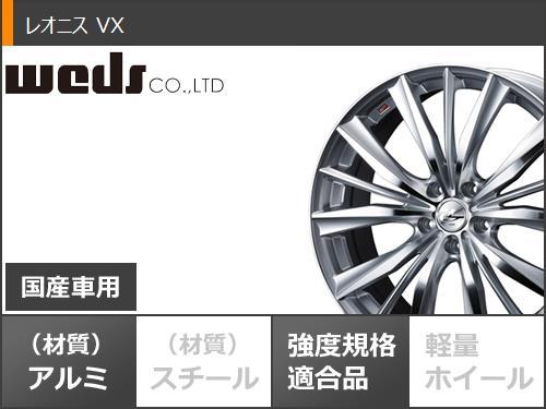スタッドレスタイヤピレリアイスアシンメトリコ 155/65R14 75Q & Leoni's VX HS mirror cut 4.5-14 tire wheel four set 155/65-14 PIRELLI ICE ASIMMETRICO