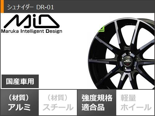 スタッドレスタイヤピレリアイスアシンメトリコ 155/65R14 75Q & Schneider DR-01 BPBC 4.5-14 tire wheel four set 155/65-14 PIRELLI ICE ASIMMETRICO made in 2017