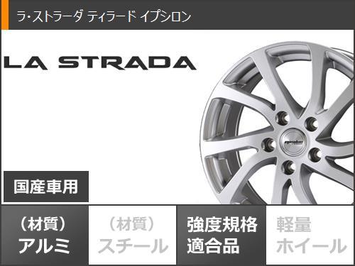 スタッドレスタイヤピレリアイスアシンメトリコ 155/65R13 73Q & tirade epsilon 4.0-13 tire wheel four set 155/65-13 PIRELLI ICE ASIMMETRICO