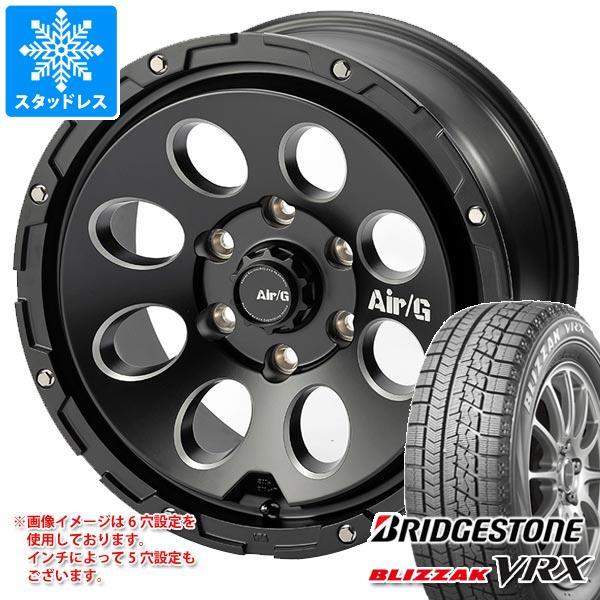 スタッドレスタイヤ ブリヂストン ブリザック VRX 215/65R16 98Q & エアージー マッシヴ 7.0-16 タイヤホイール4本セット 215/65-16 BRIDGESTONE BLIZZAK VRX