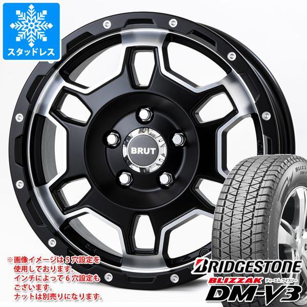スタッドレスタイヤ ブリヂストン ブリザック DM-V3 215/70R16 100Q & ブルート BR-66 MB 6.5-16 タイヤホイール4本セット 215/70-16 BRIDGESTONE BLIZZAK DM-V3