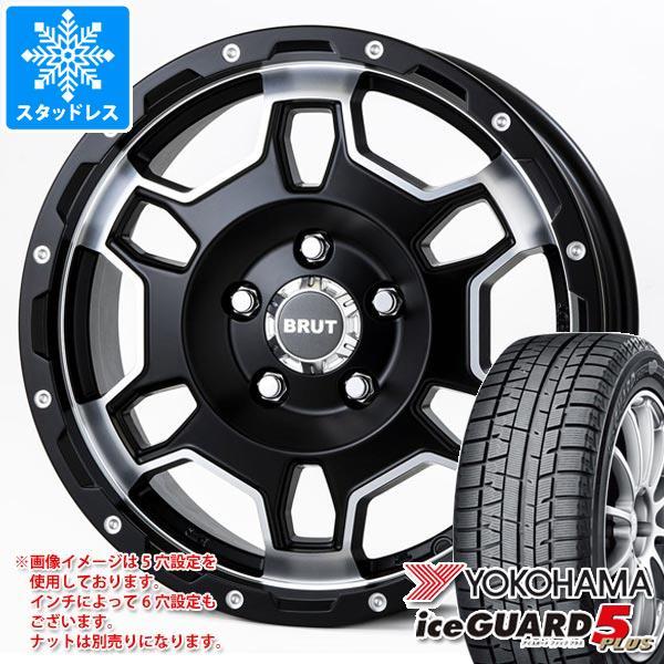 スタッドレスタイヤ ヨコハマ アイスガードファイブ プラス iG50 215/60R17 96Q & ブルート BR-66 MB 7.5-17 タイヤホイール4本セット 215/60-17 YOKOHAMA iceGUARD 5 PLUS iG50