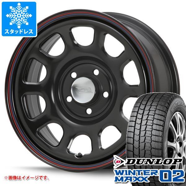 スタッドレスタイヤ ダンロップ ウインターマックス02 WM02 215/65R16 98Q & MLJ デイトナ SS 新型デリカD5対応 7.0-16 タイヤホイール4本セット 215/65-16 DUNLOP WINTER MAXX 02 WM02