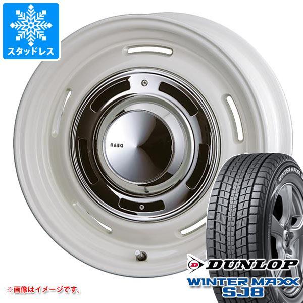 スタッドレスタイヤ ダンロップ ウインターマックス SJ8 265/65R17 112Q & クリムソン ディーンクロスカントリー 8.0-17 タイヤホイール4本セット 265/65-17 DUNLOP WINTER MAXX SJ8