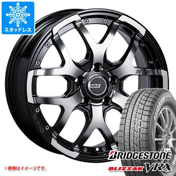 スタッドレスタイヤ ブリヂストン ブリザック VRX 215/55R17 94Q & SSR ディバイド ZS 7.0-17 タイヤホイール4本セット 215/55-17 BRIDGESTONE BLIZZAK VRX