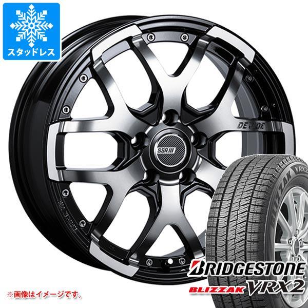 スタッドレスタイヤ ブリヂストン ブリザック VRX2 225/55R17 97Q & SSR ディバイド ZS 7.0-17 タイヤホイール4本セット 225/55-17 BRIDGESTONE BLIZZAK VRX2
