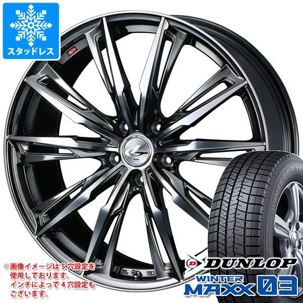 スタッドレスタイヤ ダンロップ ウインターマックス03 WM03 205/45R17 84Q 2020年10月発売サイズ & レオニス GX 6.5-17 タイヤホイール4本セット 205/45-17 DUNLOP WINTER MAXX 03 WM03